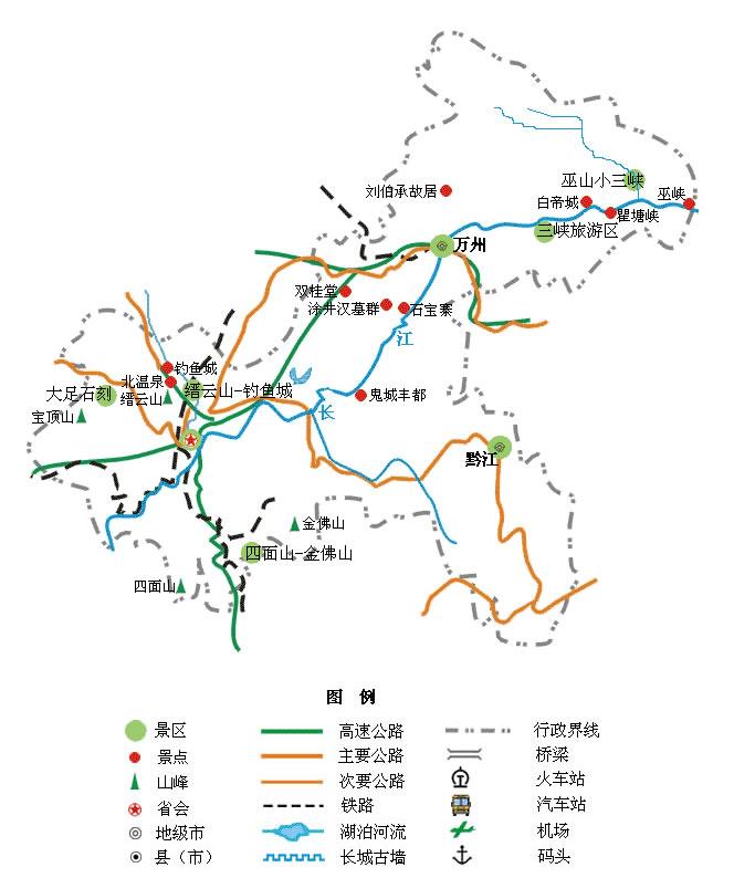 重庆市区手绘景点地图