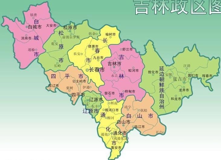 吉林省地级市排名