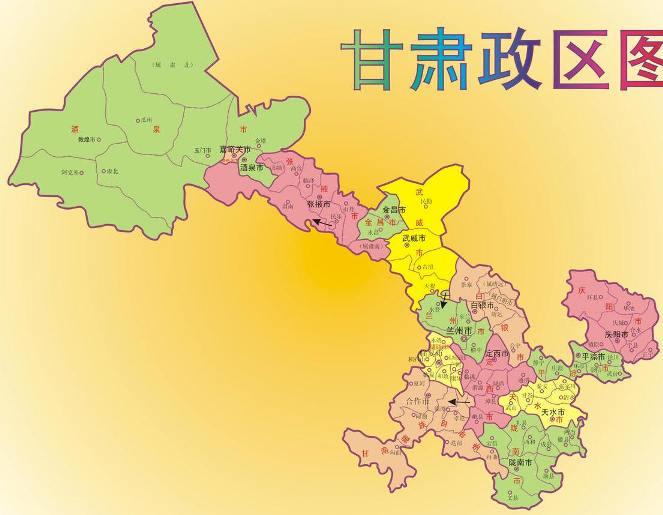 甘肃省高清地图全图_中国教育巡礼-甘肃,【甘肃地图】甘肃旅游地图