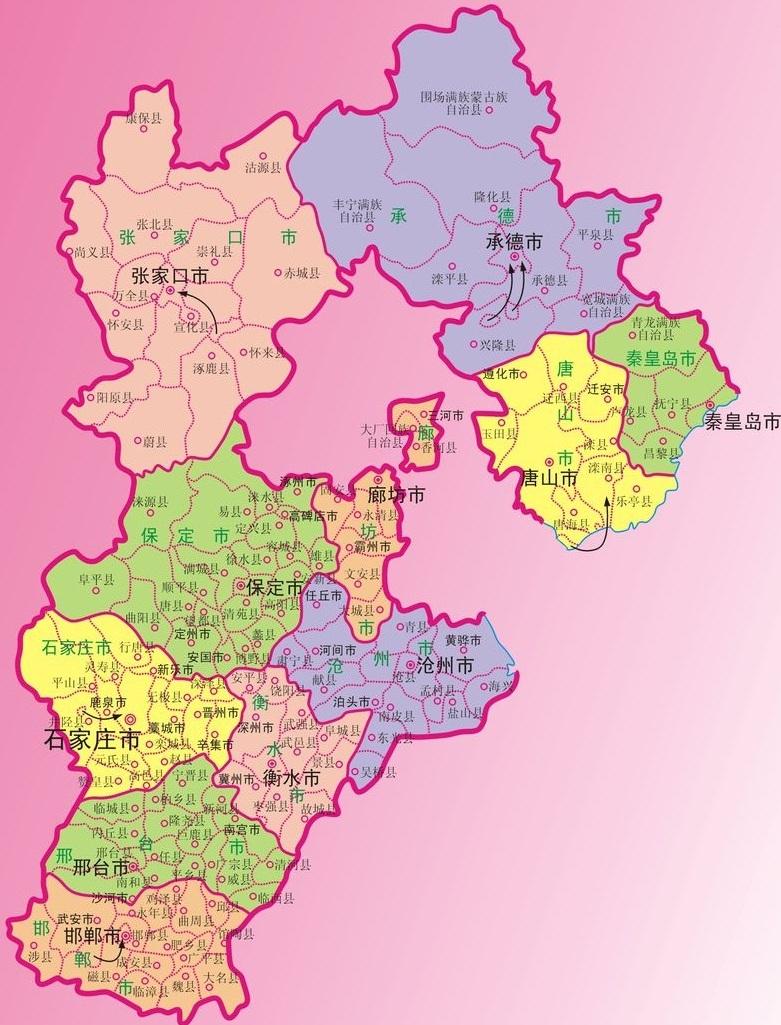河北省地级市排名 - 河北有多少个\/几个地级市 - 河北有哪些地级市