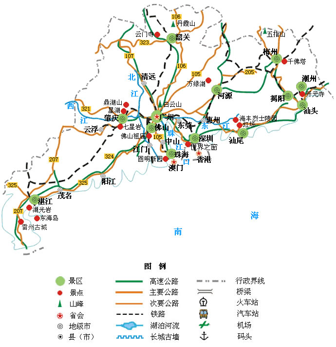 广东旅游景点地图- 广东景点地图- 广东省旅游