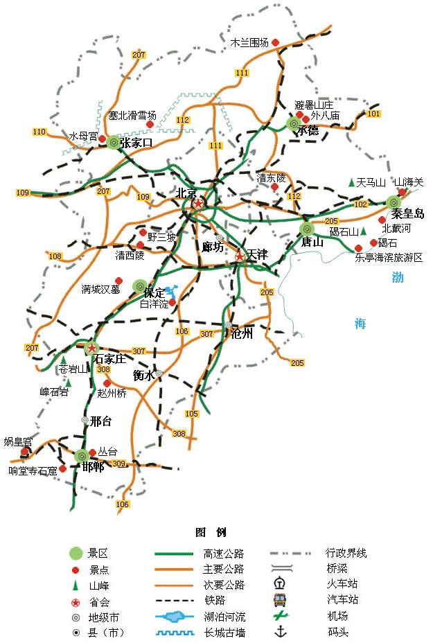 河北旅游信息网_河北省旅游野三坡旅游攻略野