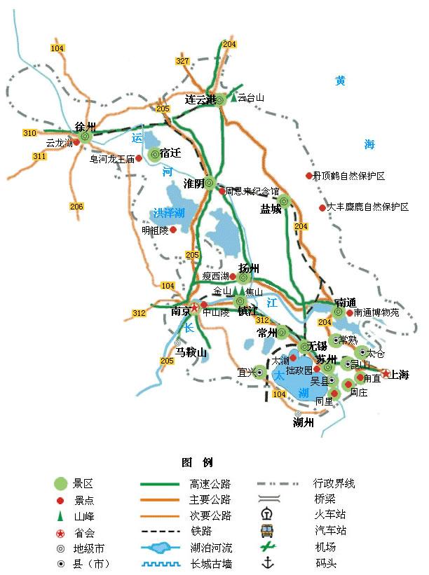 江苏旅游景点地图