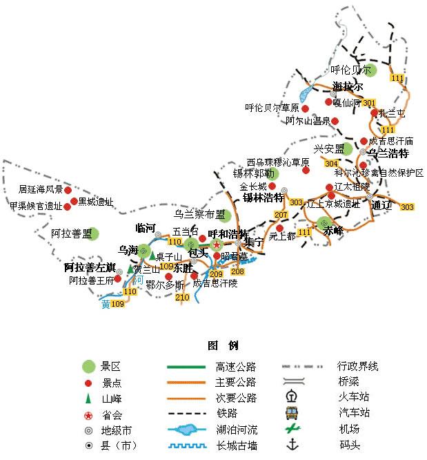 内蒙古旅游景点地图