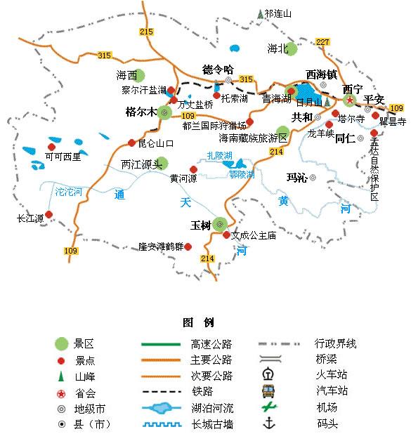 青海旅游景点地图