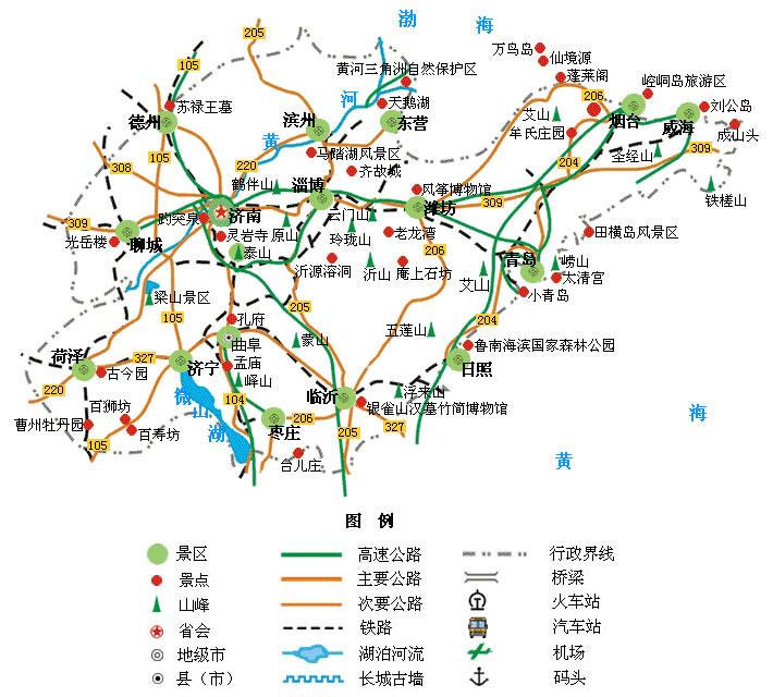 广州海洋馆好玩吗温州火车票查询