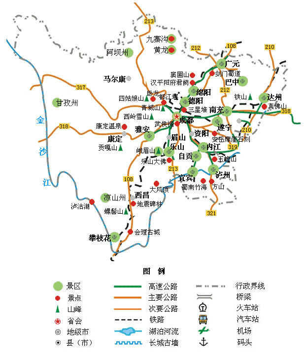 四川旅游景点地图 - 四川景点地图
