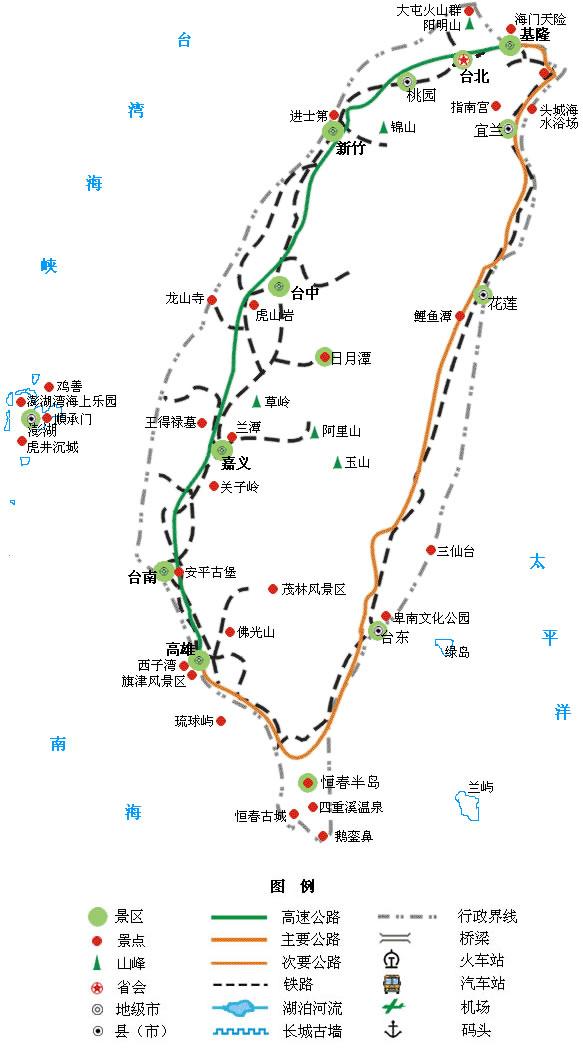 台湾旅游景点地图