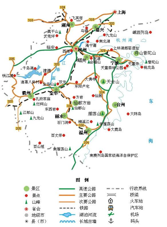 浙江旅游景点地图全图【相关词_ 浙江旅游地图全图】